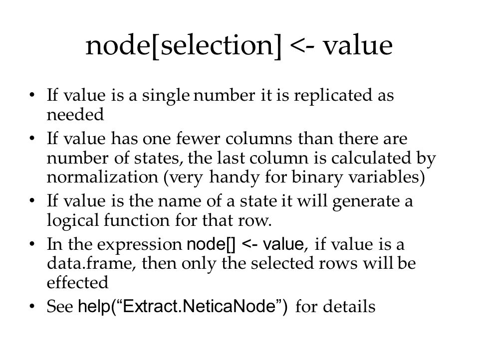 node[selection] <- value